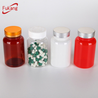 200ml 250ml 300ml Capsule Pill Vitamin Plastic Bottle Manufacturer Sale Food Grade Bottle Manufacturer