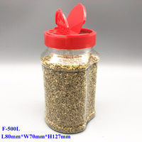 Professional plastic bottle manufacturers empty spice jar for sale