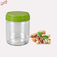 China suppliers FDA round plastic protein powder bottle PET jar