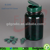 225cc plastic bottle packaging medicine bottle
