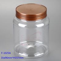 32oz/ 1000ml pet plastic food powder packaging jar